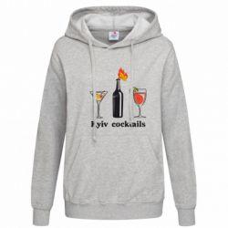 Женская толстовка Kyiv Coctails
