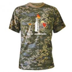 Камуфляжная футболка Kyiv Coctails - FatLine