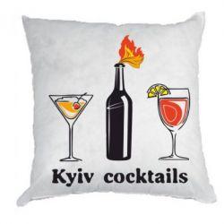 Подушка Kyiv Coctails - FatLine