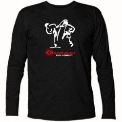 Футболка с длинным рукавом Kyokushin Full Contact - FatLine