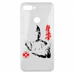 Чохол для Xiaomi Mi8 Lite Kyokushin Kanku logo