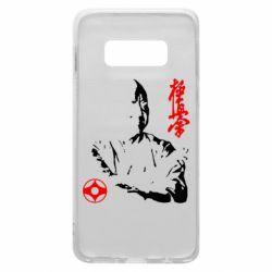 Чохол для Samsung S10e Kyokushin Kanku logo