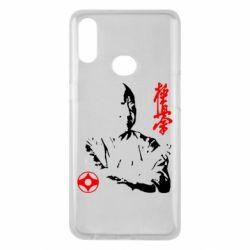 Чохол для Samsung A10s Kyokushin Kanku logo
