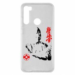Чехол для Xiaomi Redmi Note 8 Kyokushin Kanku logo