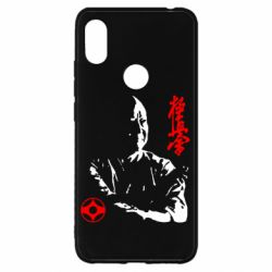 Чехол для Xiaomi Redmi S2 Kyokushin Kanku logo