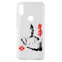 Чохол для Xiaomi Mi Play Kyokushin Kanku logo