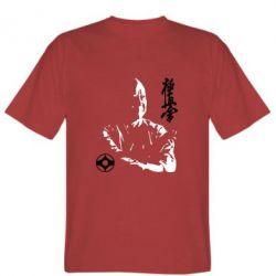 Kyokushin Kanku logo - FatLine