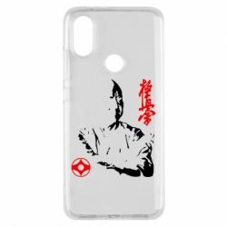 Чохол для Xiaomi Mi A2 Kyokushin Kanku logo