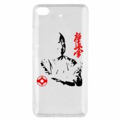 Чохол для Xiaomi Mi 5s Kyokushin Kanku logo