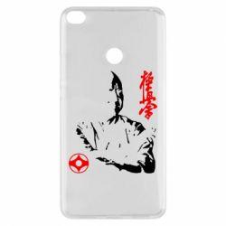Чехол для Xiaomi Mi Max 2 Kyokushin Kanku logo