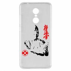 Чехол для Xiaomi Redmi 5 Kyokushin Kanku logo