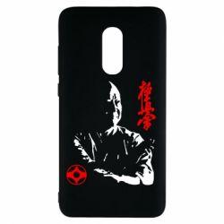 Чехол для Xiaomi Redmi Note 4 Kyokushin Kanku logo