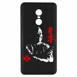 Чехол для Xiaomi Redmi Note 4x Kyokushin Kanku logo