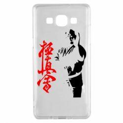 Чохол для Samsung A5 2015 Kyokushin Kanku Master