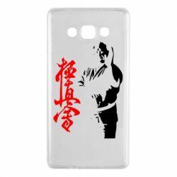 Чохол для Samsung A7 2015 Kyokushin Kanku Master
