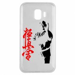 Чохол для Samsung J2 2018 Kyokushin Kanku Master