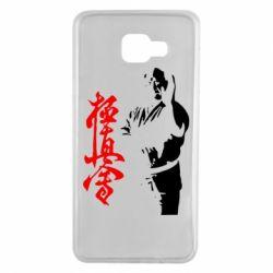 Чохол для Samsung A7 2016 Kyokushin Kanku Master