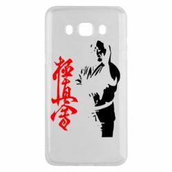 Чохол для Samsung J5 2016 Kyokushin Kanku Master