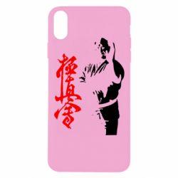 Чохол для iPhone Xs Max Kyokushin Kanku Master