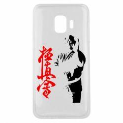 Чохол для Samsung J2 Core Kyokushin Kanku Master