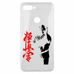 Чохол для Xiaomi Mi8 Lite Kyokushin Kanku Master