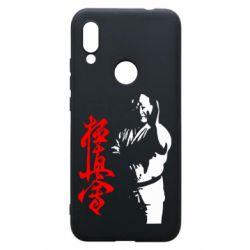 Чехол для Xiaomi Redmi 7 Kyokushin Kanku Master