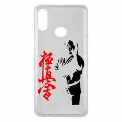 Чохол для Samsung A10s Kyokushin Kanku Master