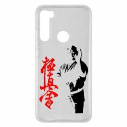 Чехол для Xiaomi Redmi Note 8 Kyokushin Kanku Master