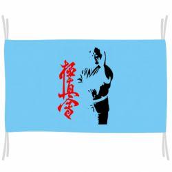 Прапор Kyokushin Kanku Master