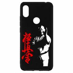 Чехол для Xiaomi Redmi S2 Kyokushin Kanku Master