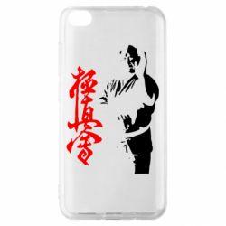 Чехол для Xiaomi Redmi Go Kyokushin Kanku Master