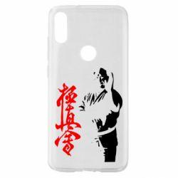 Чохол для Xiaomi Mi Play Kyokushin Kanku Master
