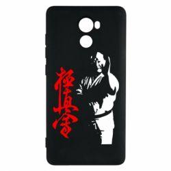 Чехол для Xiaomi Redmi 4 Kyokushin Kanku Master
