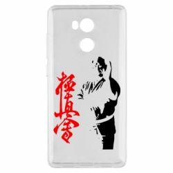 Чехол для Xiaomi Redmi 4 Pro/Prime Kyokushin Kanku Master