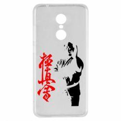 Чехол для Xiaomi Redmi 5 Kyokushin Kanku Master
