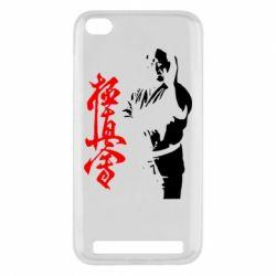 Чехол для Xiaomi Redmi 5a Kyokushin Kanku Master
