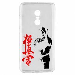 Чехол для Xiaomi Redmi Note 4 Kyokushin Kanku Master
