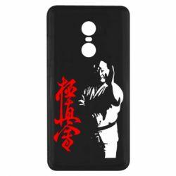 Чехол для Xiaomi Redmi Note 4x Kyokushin Kanku Master