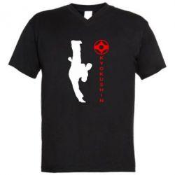 Мужская футболка  с V-образным вырезом Kyokushin Kick - FatLine