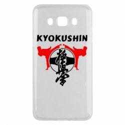 Чехол для Samsung J5 2016 Kyokushin