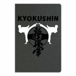 Блокнот А5 Kyokushin