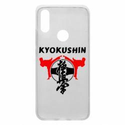 Чехол для Xiaomi Redmi 7 Kyokushin