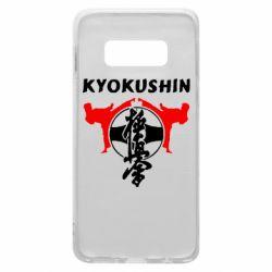 Чехол для Samsung S10e Kyokushin