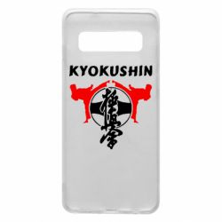 Чехол для Samsung S10 Kyokushin