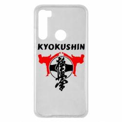 Чехол для Xiaomi Redmi Note 8 Kyokushin