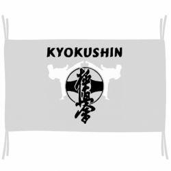 Флаг Kyokushin