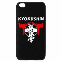 Чехол для Xiaomi Redmi Go Kyokushin