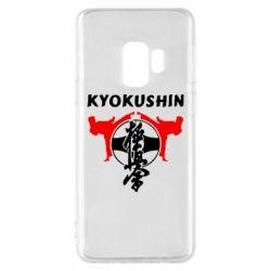 Чехол для Samsung S9 Kyokushin