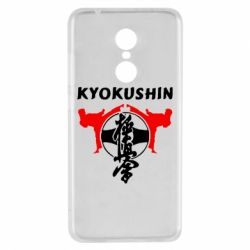 Чехол для Xiaomi Redmi 5 Kyokushin