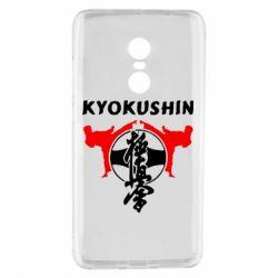 Чехол для Xiaomi Redmi Note 4 Kyokushin